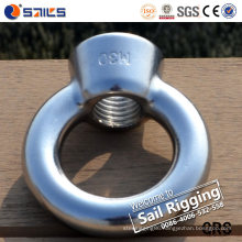Stainless Steel 304 or 316 High Polish DIN582 Eye Nut
