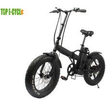 Bicicleta de dobramento do motor elétrico da bicicleta do motor 250w 2017