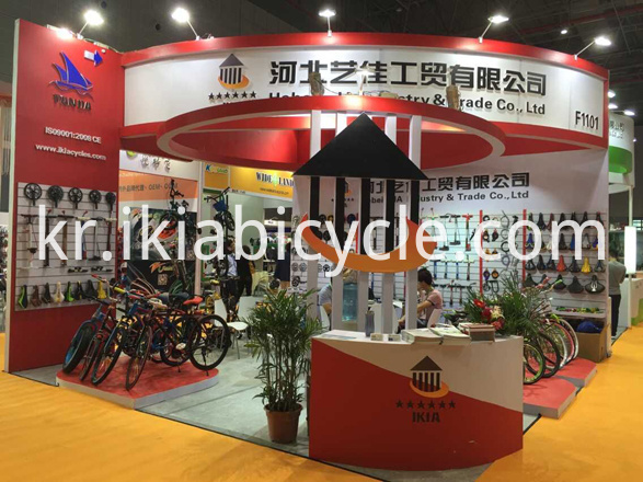 bicycle parts fair