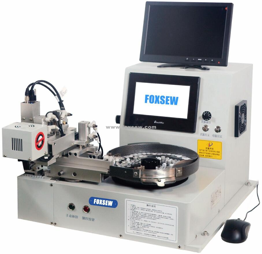 automatic-logo-scanning-button-feeder 978