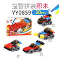 Re-enforced Assemled Building Blocks Cars Toys
