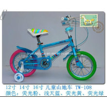 Ly-C-034 Mini Bike for 3 to 4 Years Old Children