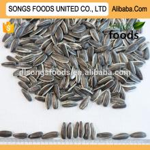 Nombre de las semillas de Sunflwoer mejor calidad