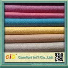 Кожа ПВХ для обивки Различные цвета для современного дивана