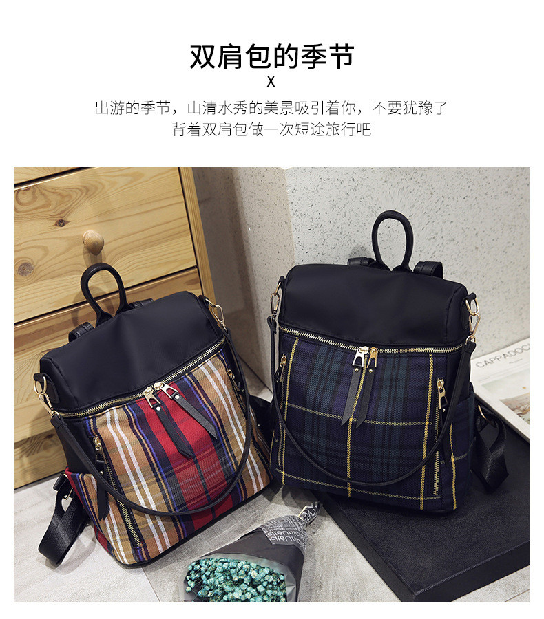Lady double shoulder bags Y10227 (8)
