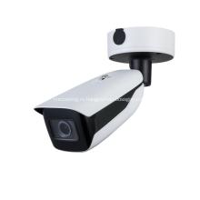 IPC-HFW7442H-Z AI Камеры видеонаблюдения AI Распознавание лиц