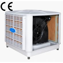 Центробежный испарительный воздушный охладитель (CY-18DC)