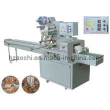Pillow Packing Machine (PW-300B)