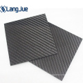 Glossy Carbon Fiber 2mm Plate  Products