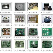 Roland/Mimaki/Mutoh Printer Spare Parts