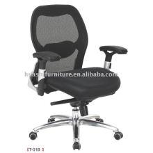 T-01B adjustable armrest mesh office chair