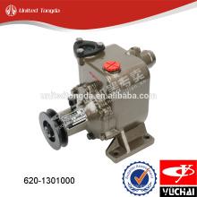 Original yuchai sea water pump 620-1301000 for YC6108ZC