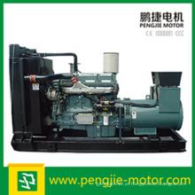 Abrir Tipo Bom Preço 300kw Genset com Original UK Perkins Engine 375kVA