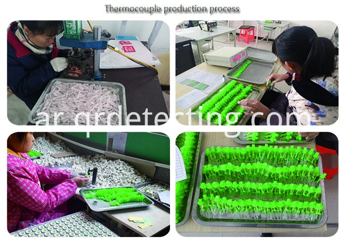 thermocouple warehouse