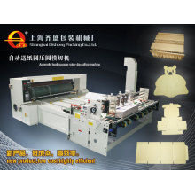 ZYM 1400*2600mm Paper Feeder Printing and Die Cutting Machine