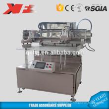 цифровой текстильный принтер
