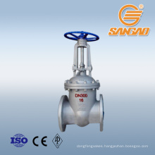 best price reliable quality gost expanding gate valves water seal electric control gate valve