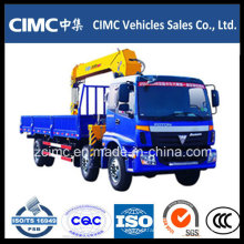 Truck Mounted Crane with Cheapest Price (SQ12SK3Q)