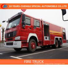 HOWO 6X4 10 Cbm Foam Fire Truck / HOWO 3axles Fire Truck