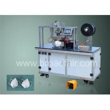 Staubmaske Aluminium Nase Draht einfügen Maschine (BF-20mA)
