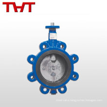 Easy to install automatic stainless lug butterfly valve price