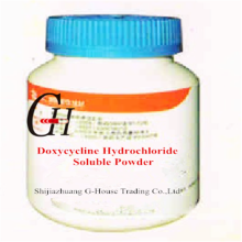 Доксициклина Гидрохлорид Порошок Soluble