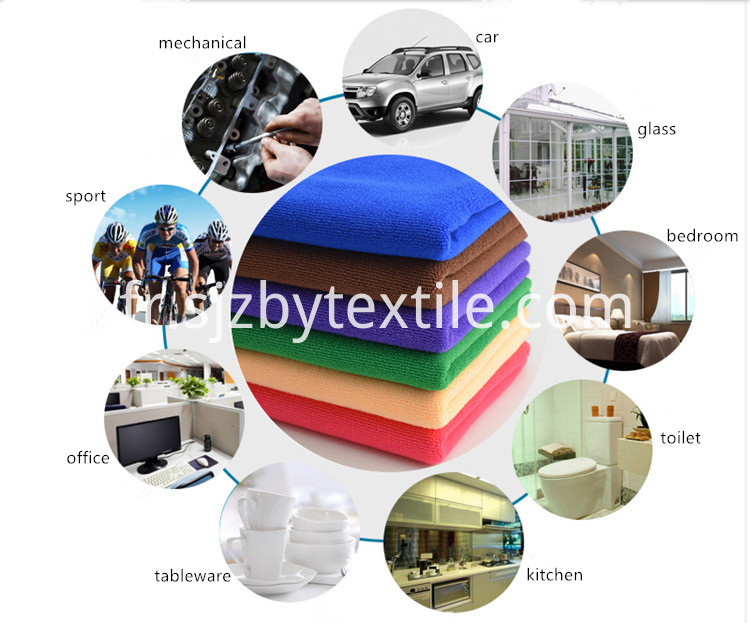 Microfiber Car Towel Cloth