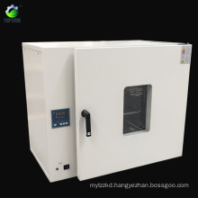 Creative best price climate controlled incubator