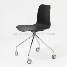 Современный конференц-семинар пластичный стул тренировки с Рицинусами (СП-UC527)