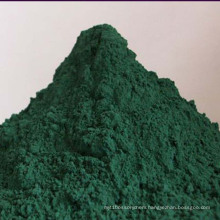 Direct Supplier for Application Textile or Metal in Chromium Oxide Green Cr2o3 99%
