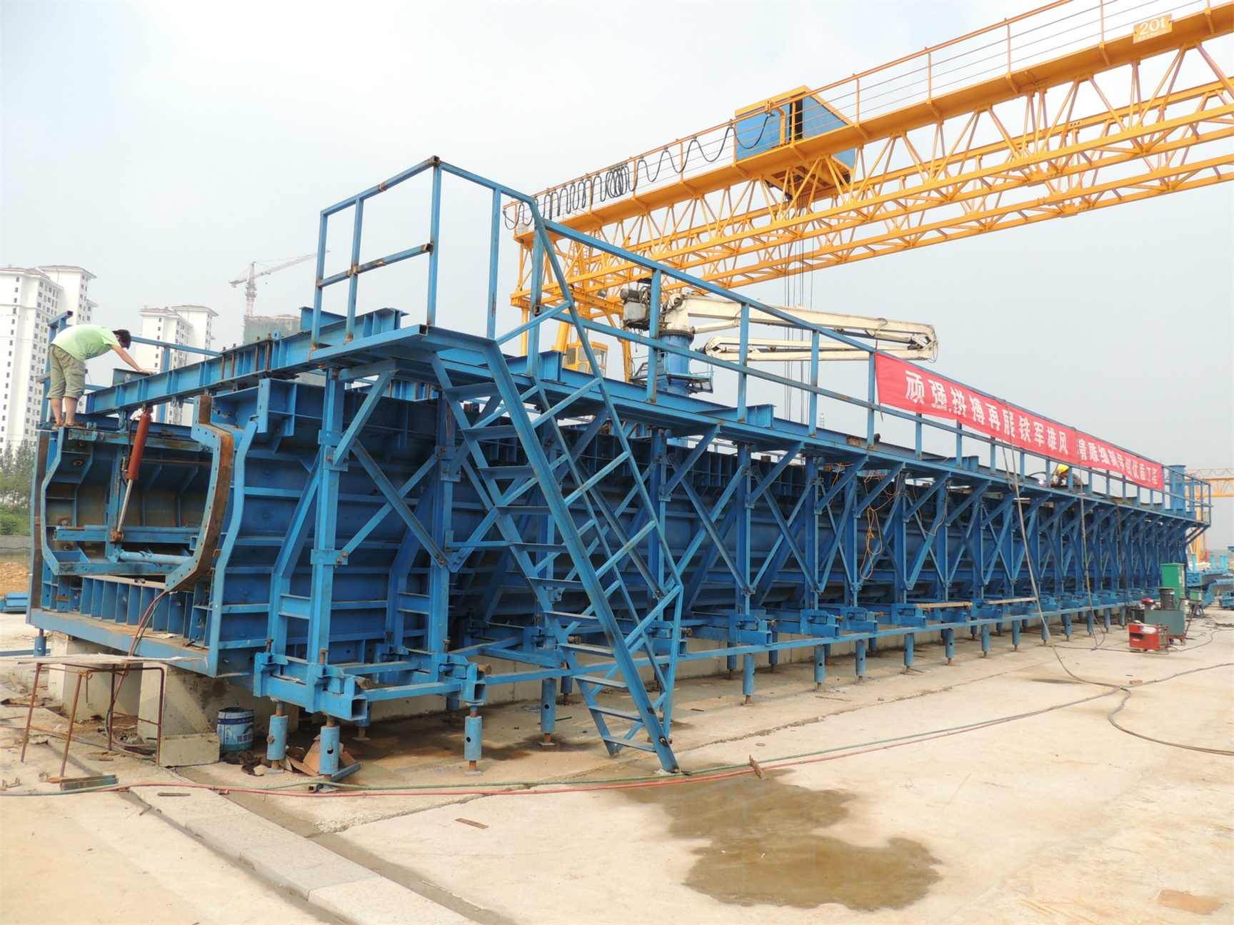 channel girder formwork system