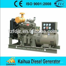 Groupes électrogènes diesel Weifang Open 40kW