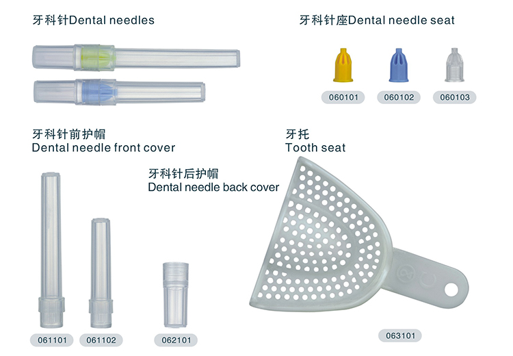dental needle mould