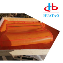 Poly screen media for vibrating screen