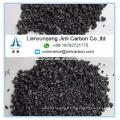 Chine graphite artificiel de coke de pétrole de haute qualité à faible teneur en soufre 1-5mm 0.5-5mm 2-5mm 3-8mm