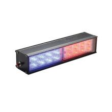200 мм короткие палубы свет бар (BCD-200)