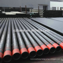 China suppliers wholesale api 5ct grade n80 steel casing pipe