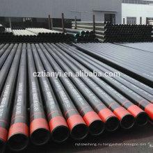 Китай поставщиков оптовой api 5ct класса n80 стальных труб обсадных труб
