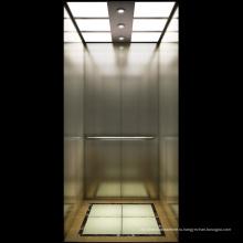 Цены на жилье в лифте