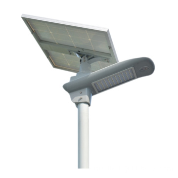 IP65 60W dipisahkan LED Solar Street Light
