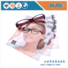 Optical Eyeglasses Cleaning Cloth