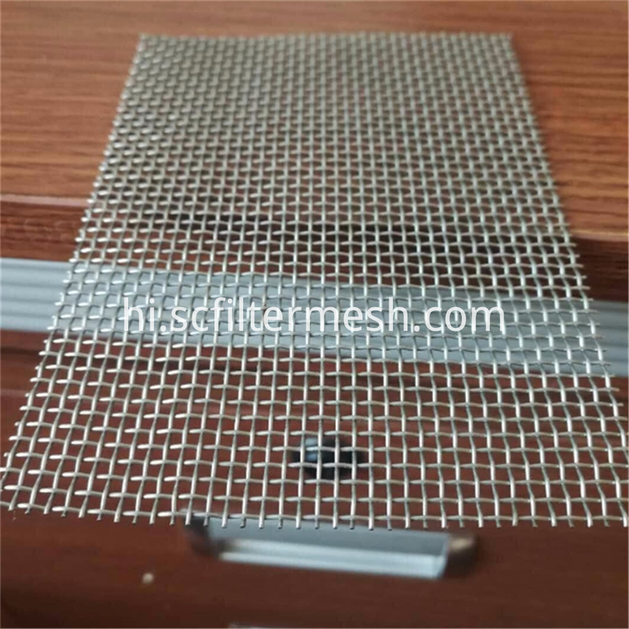 Crimped Woven Wire Mesh