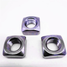 Stainless Steel Thread Slotted Castle Square Nuts
