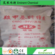 Hydroxypropyl Methyl Cellulose HPMC (Construction Grade)