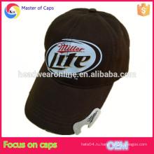 Пользовательские хлопок бутылка открывалка бейсболка, бутылка пива мыть шляпу