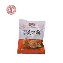 Tasty plum, dried fruit, retail and wholesale