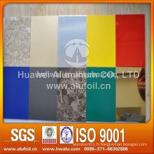 Feuilles de revêtement en tôle d'aluminium revêtues de couleur