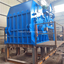 Large Capacity Mobile Scrap Metal Crusher