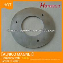 Мощный алнико магнит-кольцо с отверстием