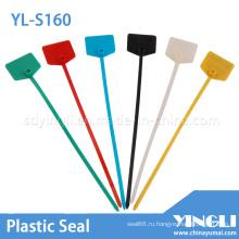 Цветная плотно прилегающая пластиковая пломба для маркировки